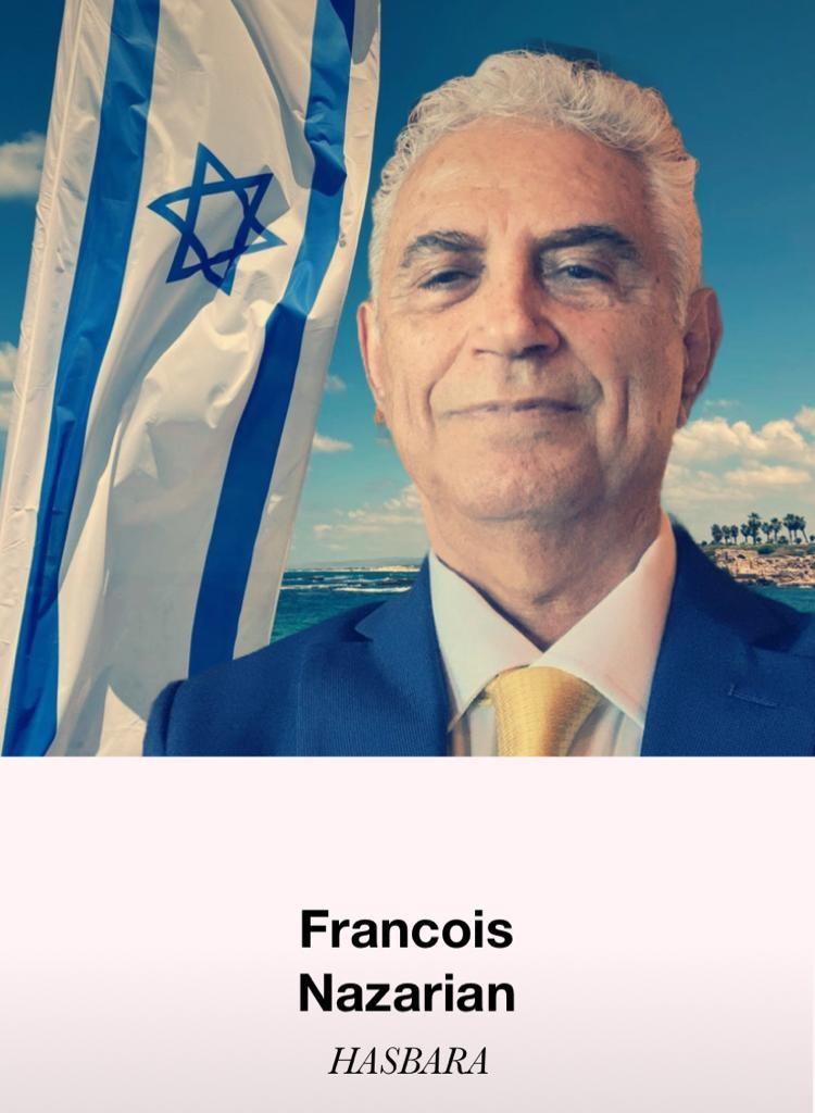 Francois Nazarian